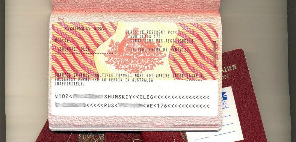 avstralijskaya-viza