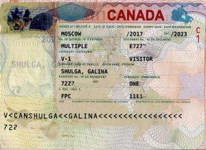 виза в канаду образец