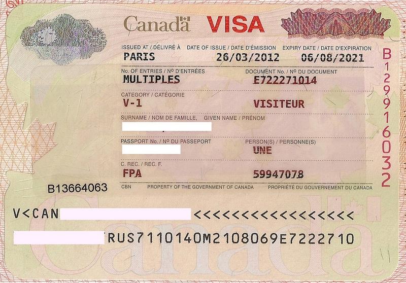 Виза в Канаду по приглашению