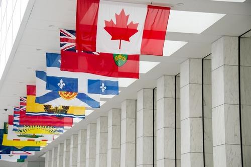 Атлантическая программа иммиграции в Канаду 2019