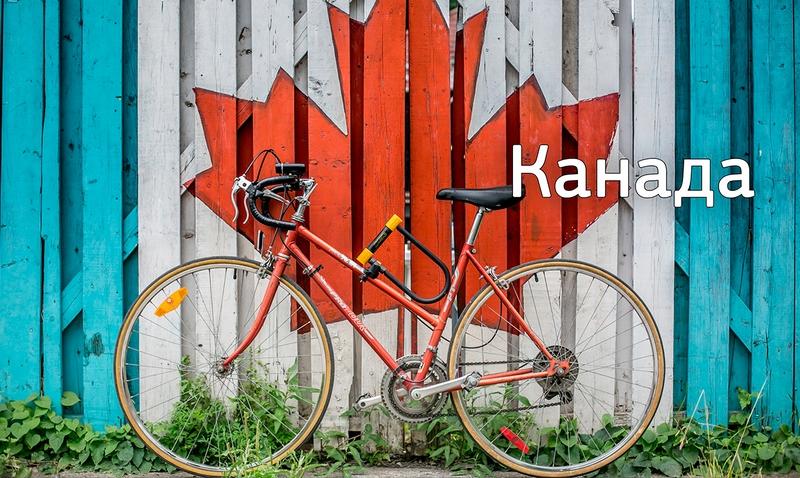 флаг канады на заборе