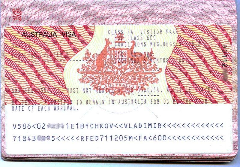 Туристическая виза в Австралию