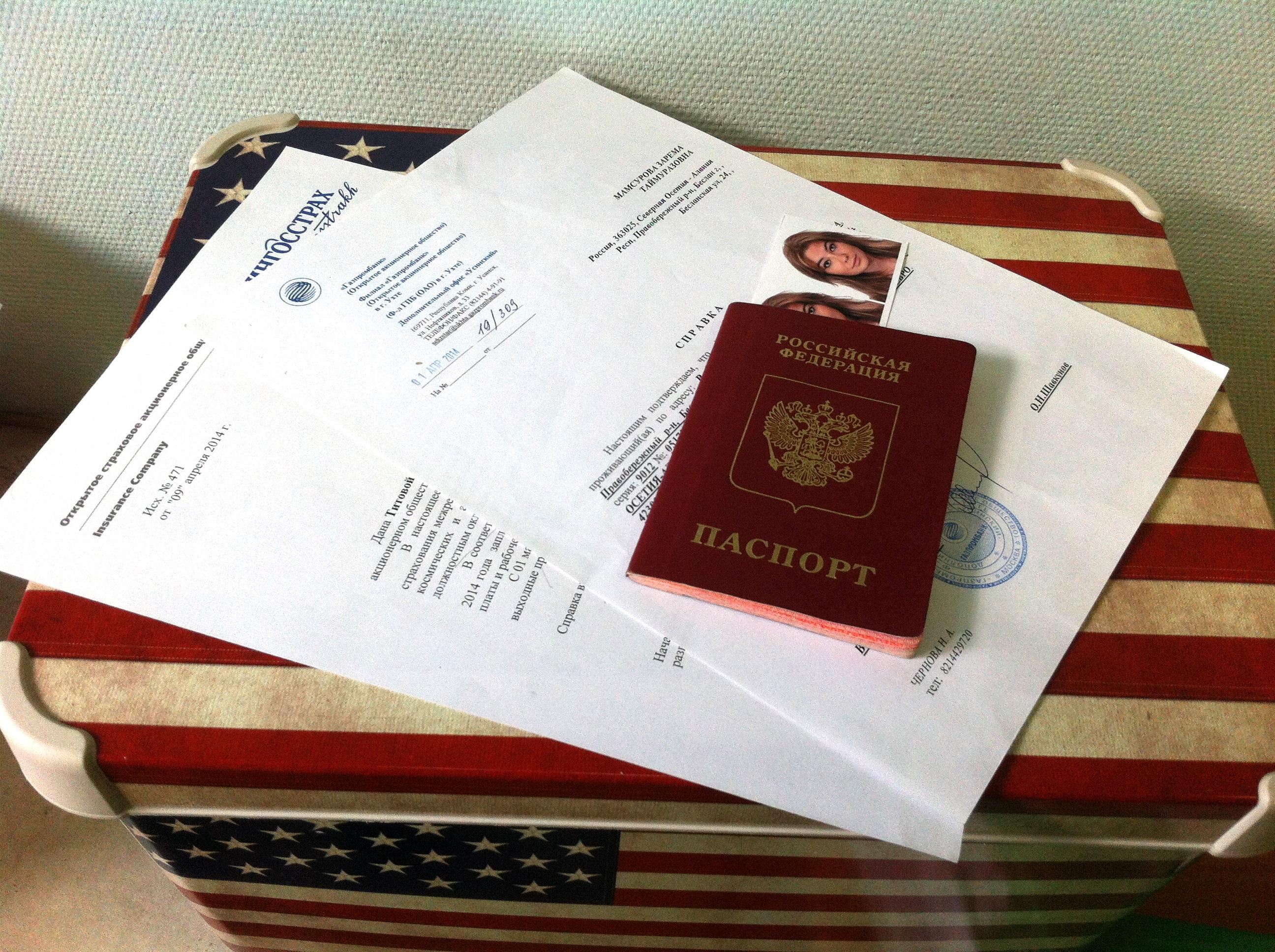 dokumenty-dlya-partnerskoj-vizy